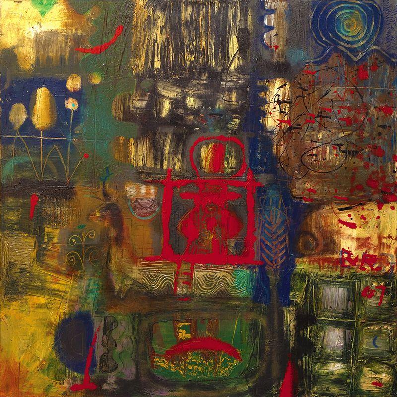 Роман Романишин. Японський сад #2, 2006. Холст, масло