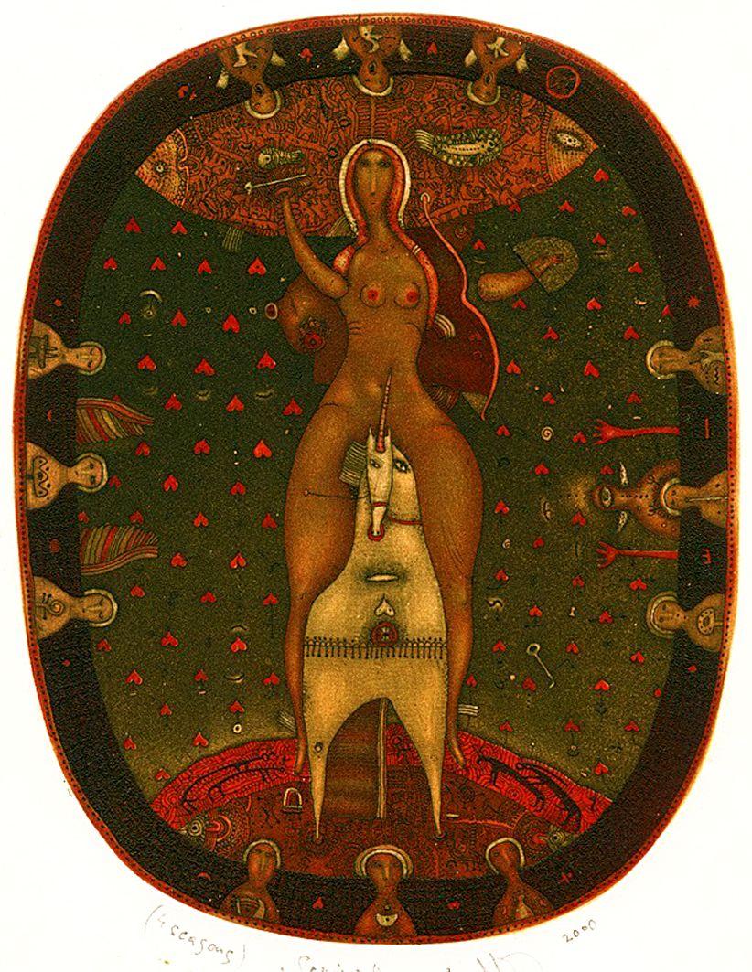 Роман Романишин. Весна, 1999. Офорт