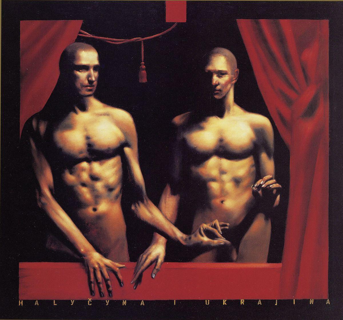 Володимир Костирко. Галичина і Україна, 2001