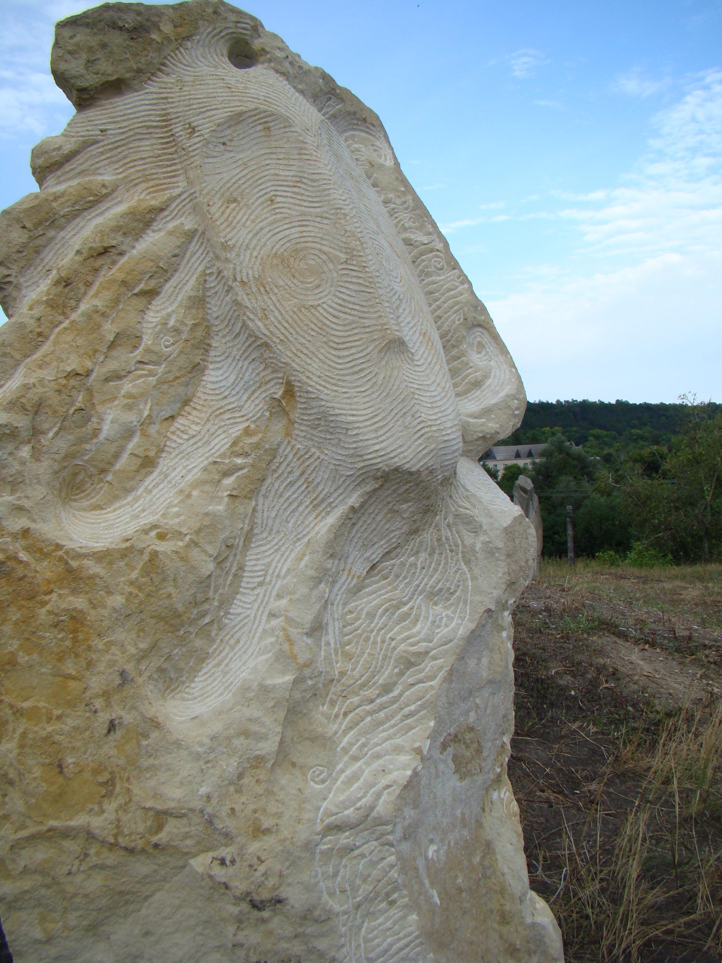 Гордій Старух. Земля, 2009. Камінь пісковик