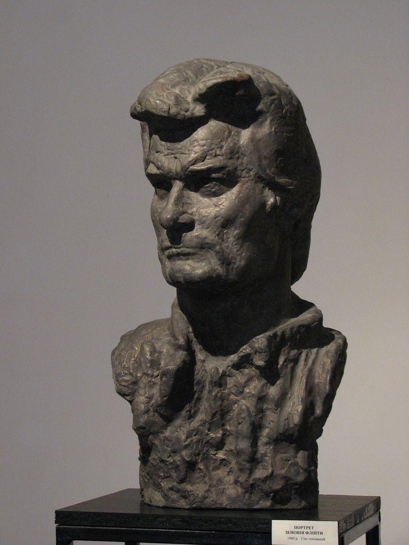 Зеновій Флінта, 1989. Гіпс тонований, 66х33х32