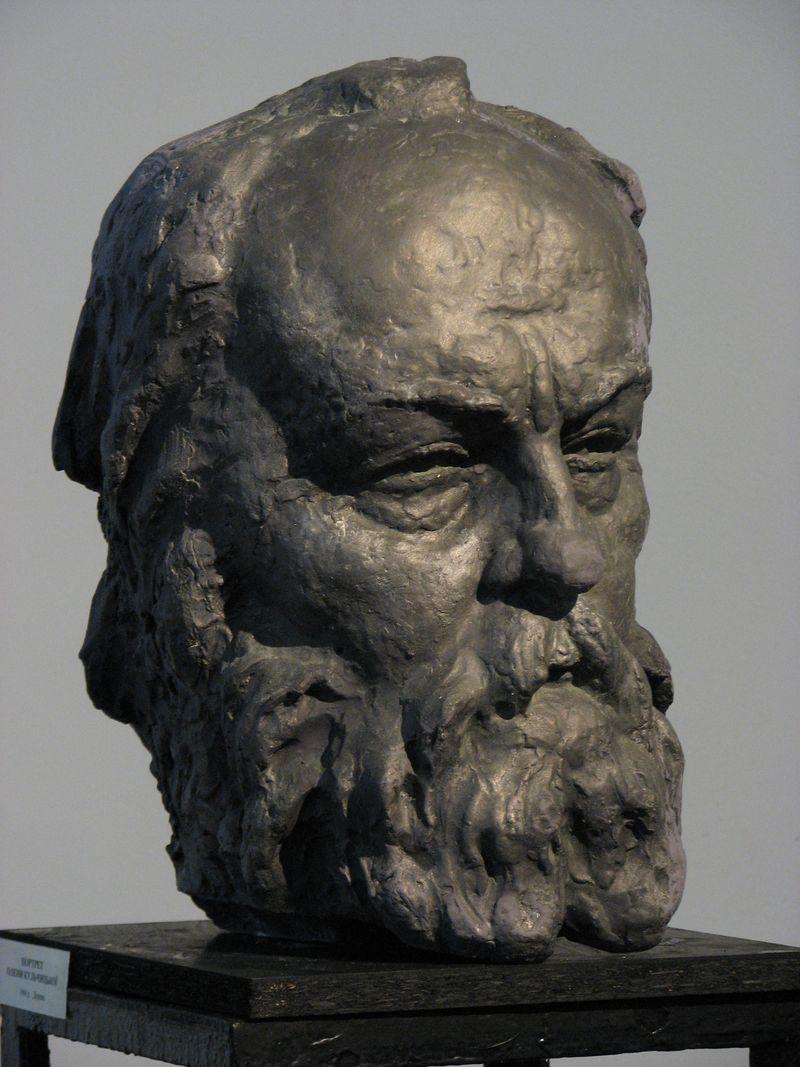 Еммануїл Мисько. Іларіон Свенціцький (фрагмент меморіальної дошки), 1996. Бронза