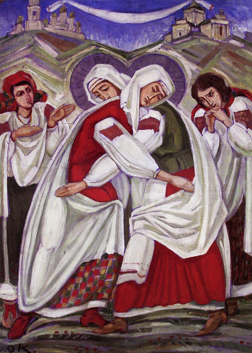 Олена Кульчицька. Возз'єднання України, 1932