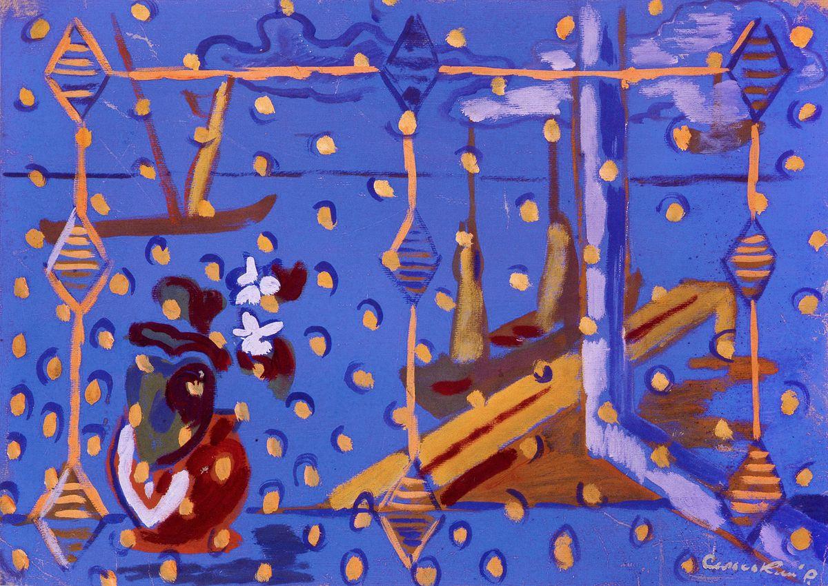 Роман Сельський. Голубий вид з вікна, 1959