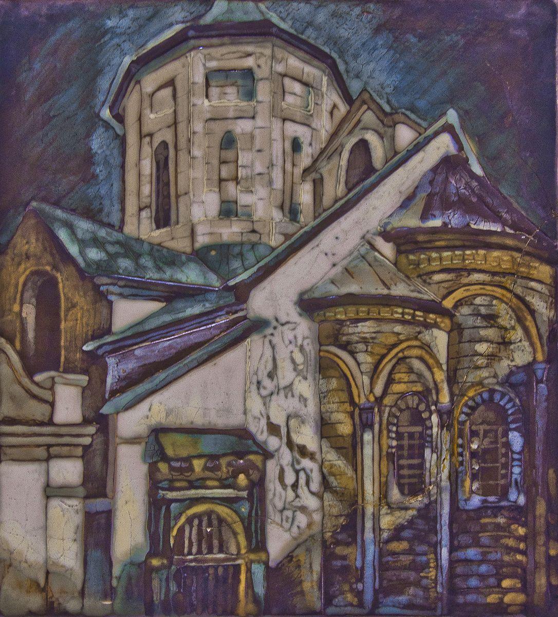 Зеновій Флінта. Вірменський собор, 1985. Кераміка, емаль