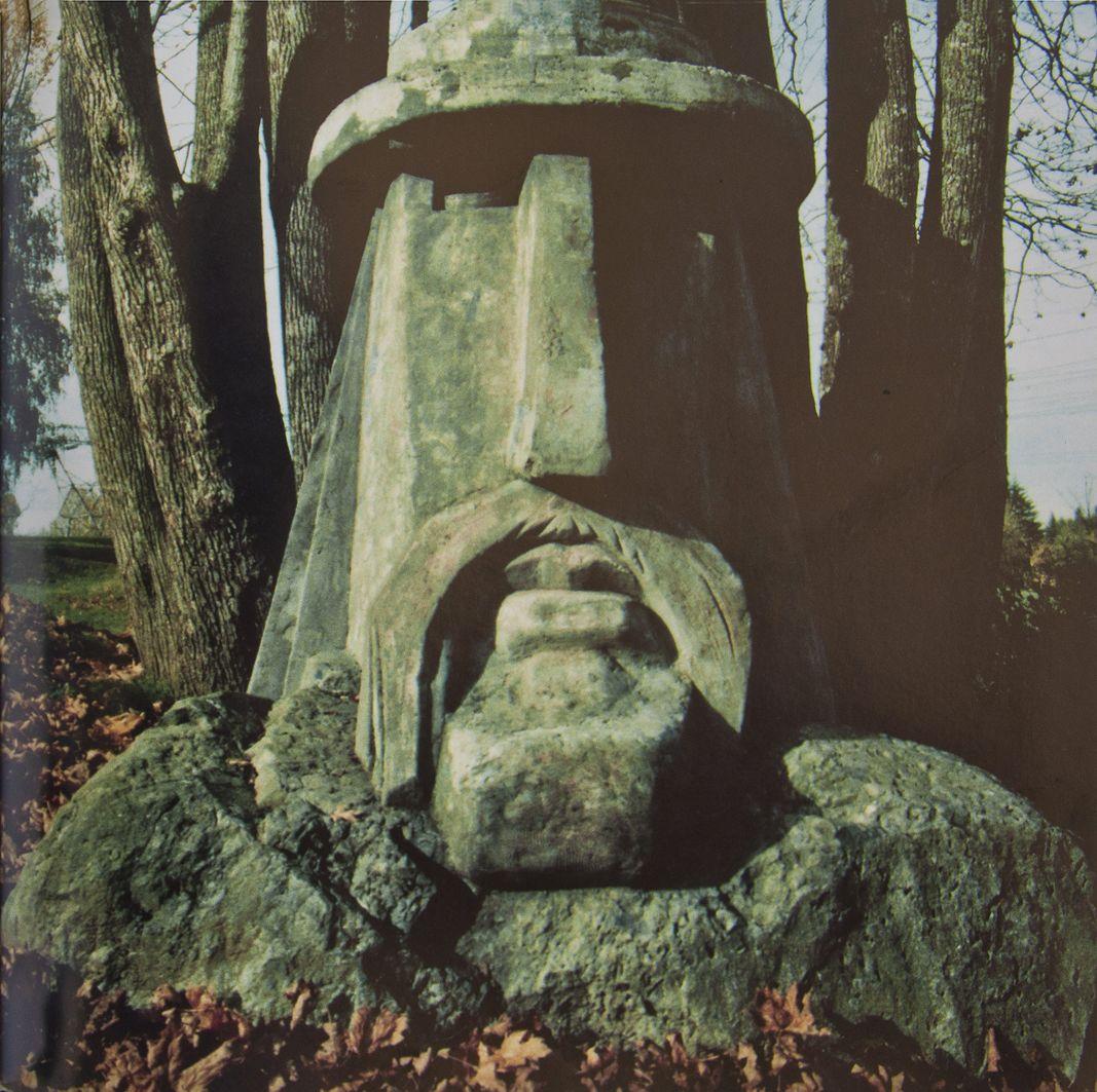 Петро Маркович. Адам - син Землі, 1996, цемент h-700
