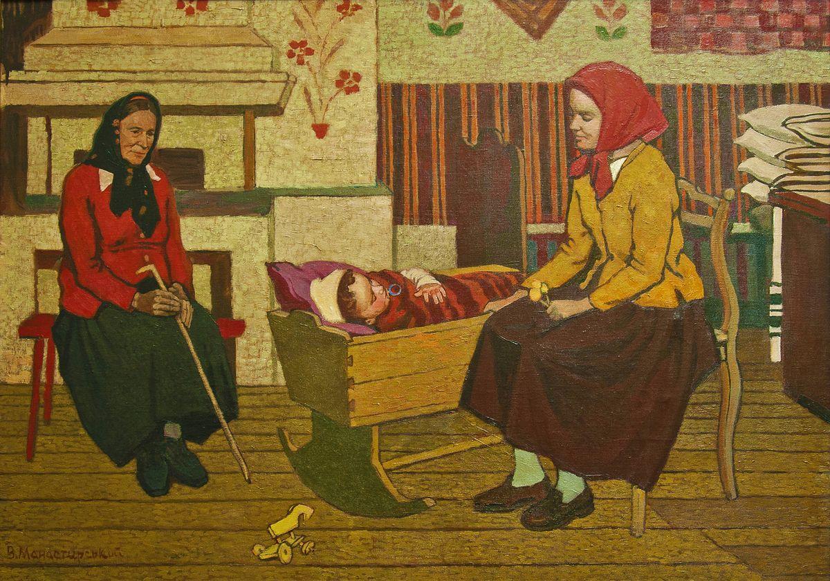 Вітольд Манастирський. Три покоління, 1979