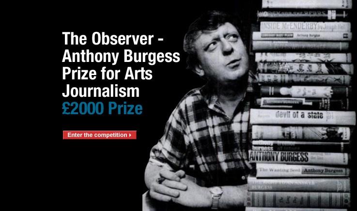 Є можливість: Конкурс для журналістів-мистецтвознавців
