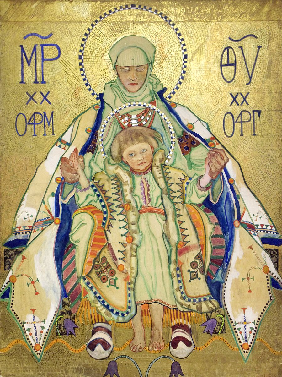 Казимир Сіхульський. Гуцульська мадонна, 1914