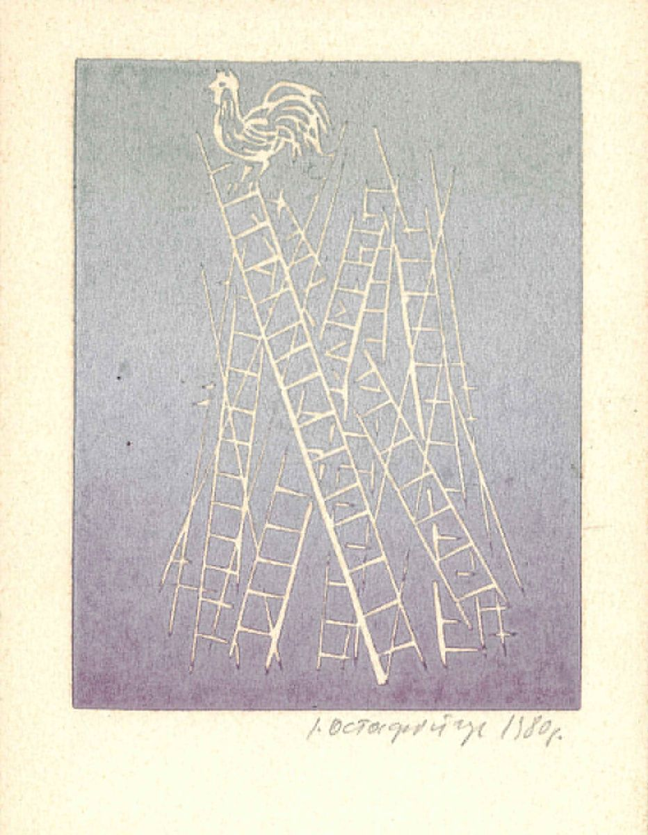 Іван Остафійчук. PF-1981. Монотипія, 1980