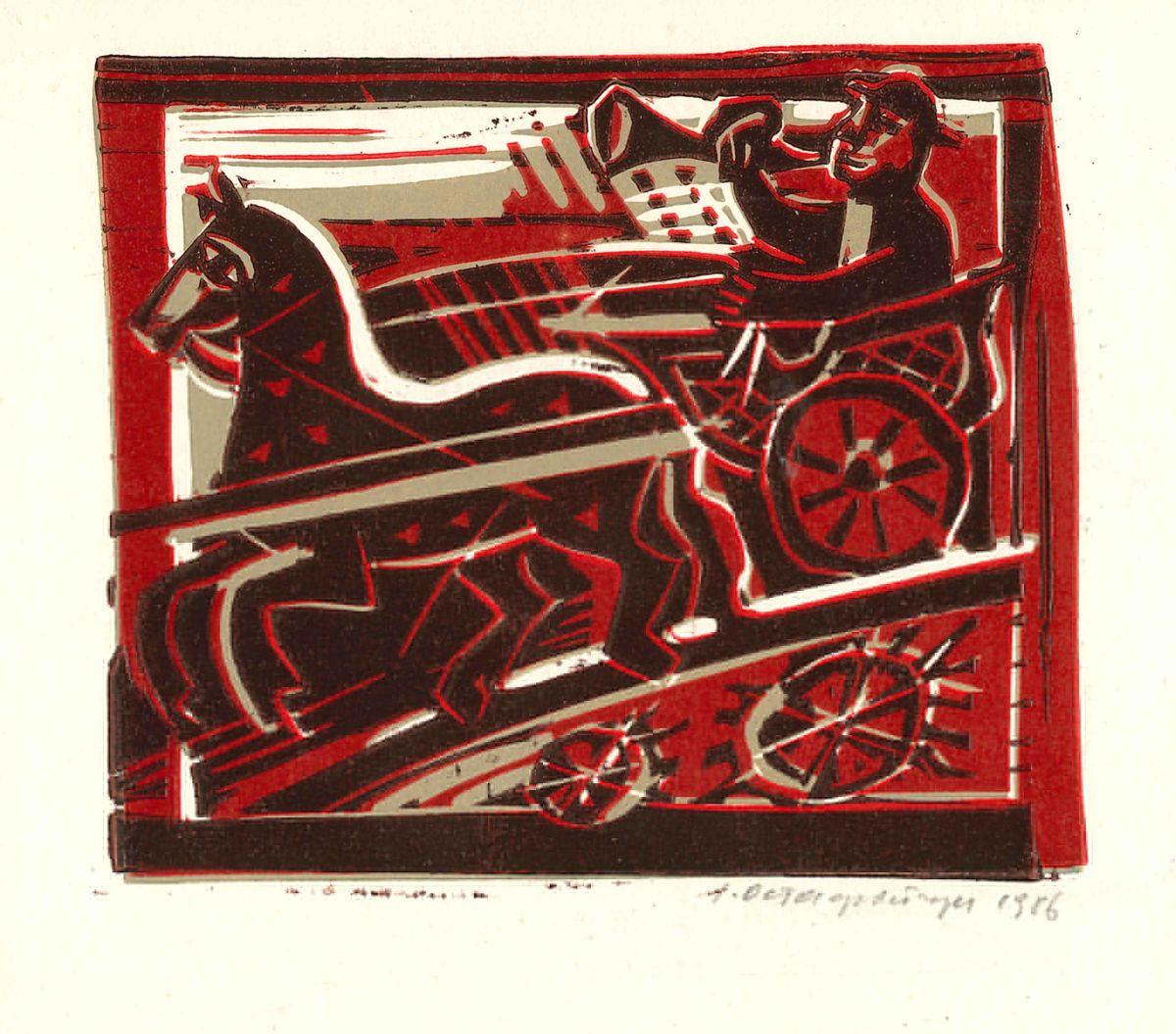 Іван Остафійчук. PF-1987. Монотипія, 1986