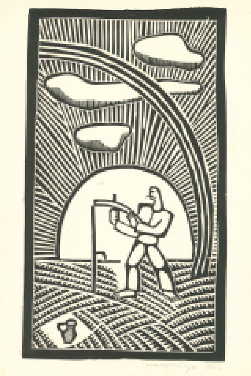 Іван Остафійчук. Без назви. Ліногравюра, 1967
