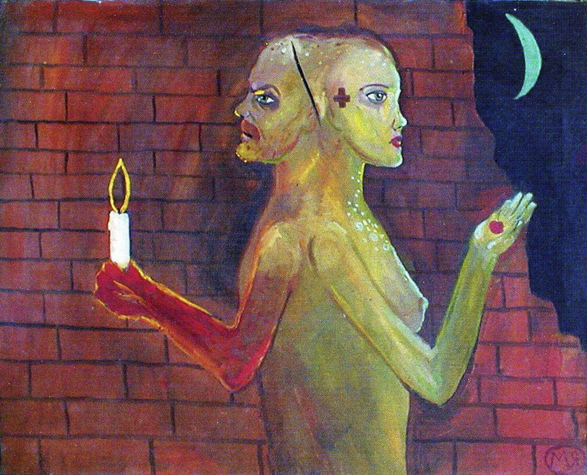 Мирослав Ягода. Стіна