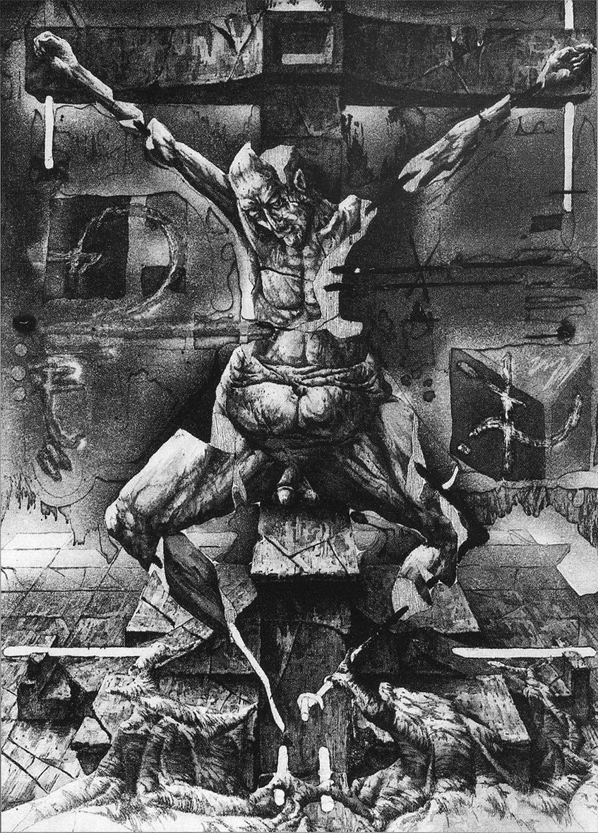 Ігор Подольчак. Пам'ятник, 1988