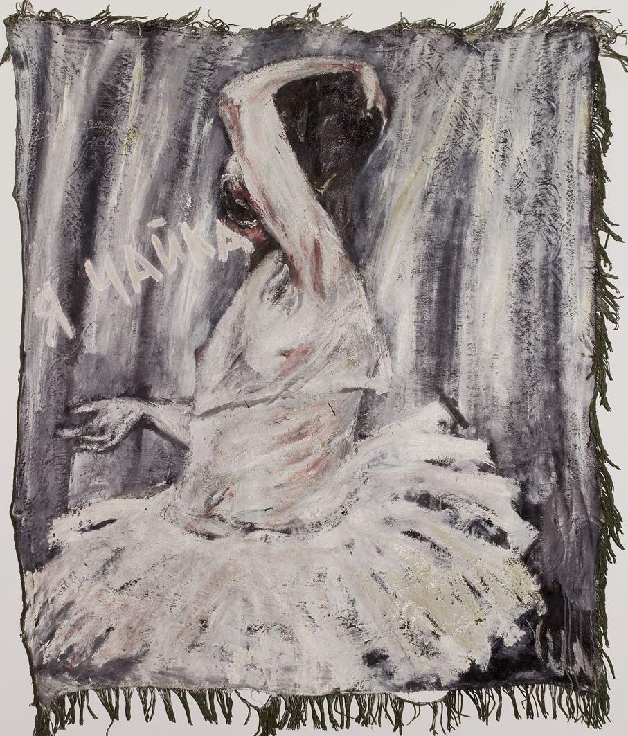 Андрій Сагайдаковський. Балерина, 2007