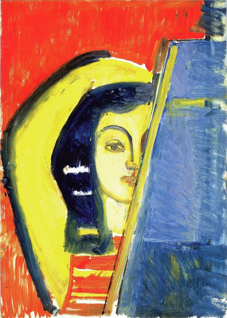 Марія Сельська. Біля дзеркала, 1950-і