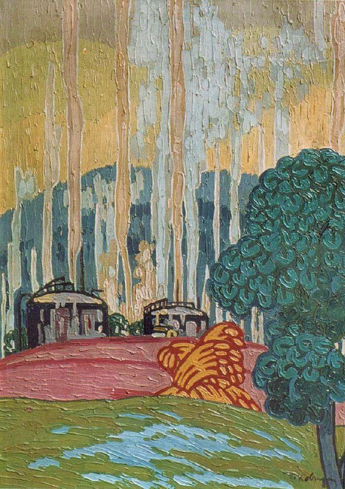 Павло Ковжун. Бориславський пейзаж, 1920-і; к,о