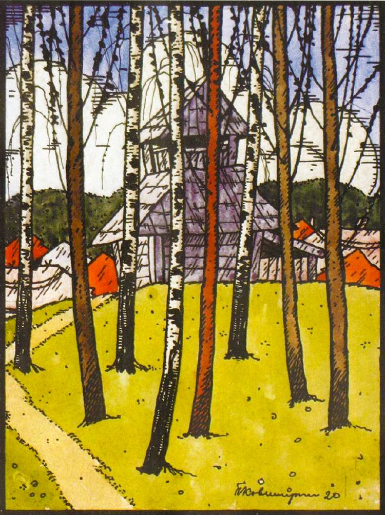 Павло Ковжун. Церква, 1920; пап,акв