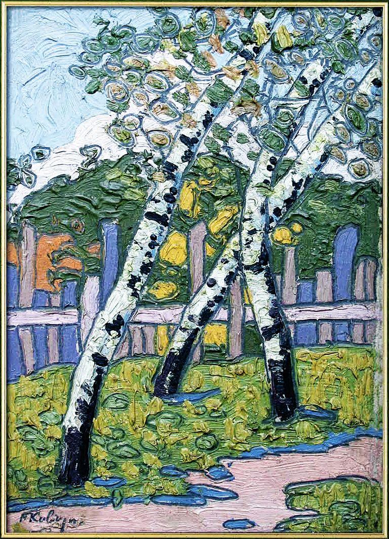 Павло Ковжун. Краєвид з березами, 1923; к,о; ЛНГМ