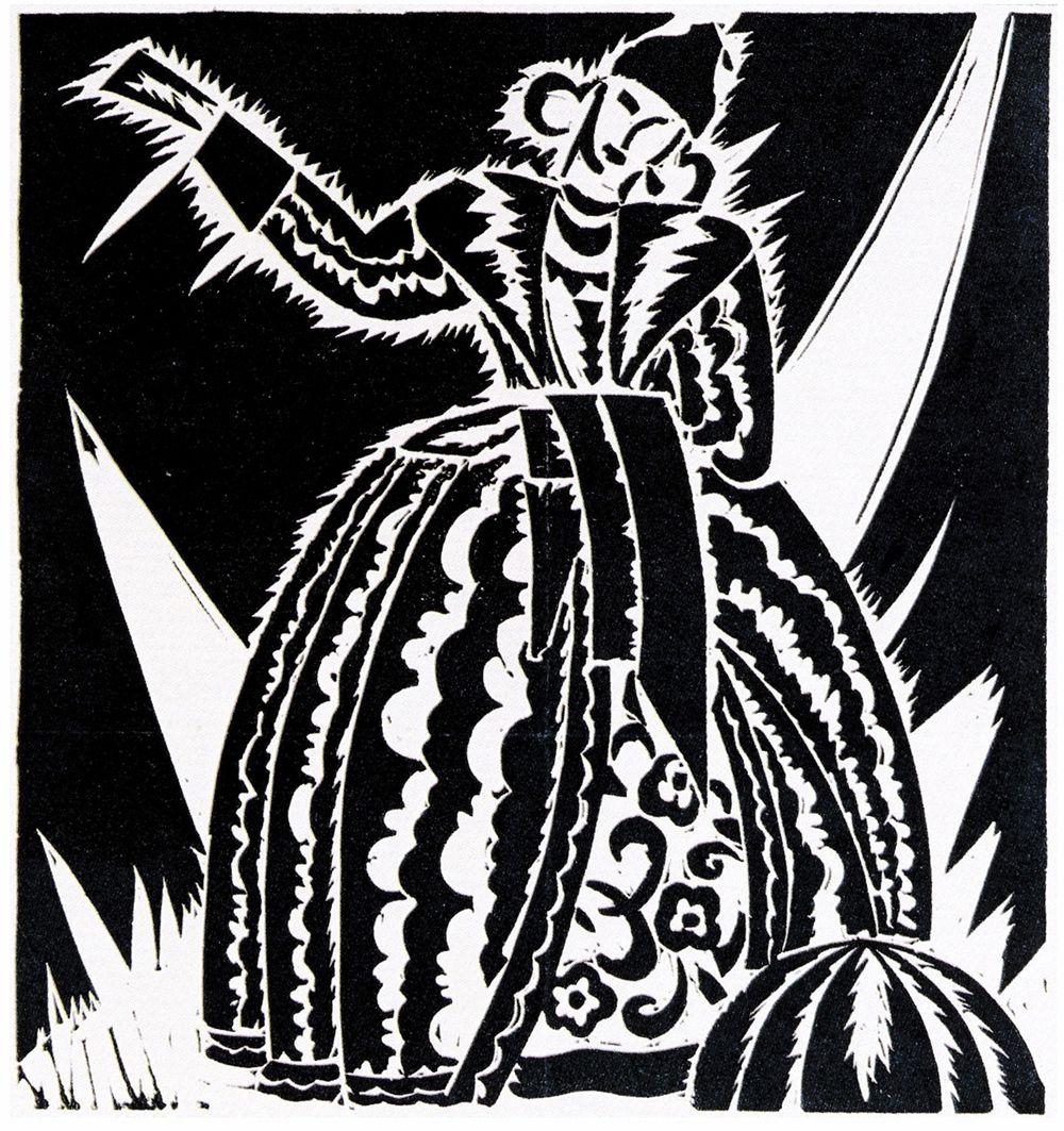 Павло Ковжун. Театр, 1923; лінорит