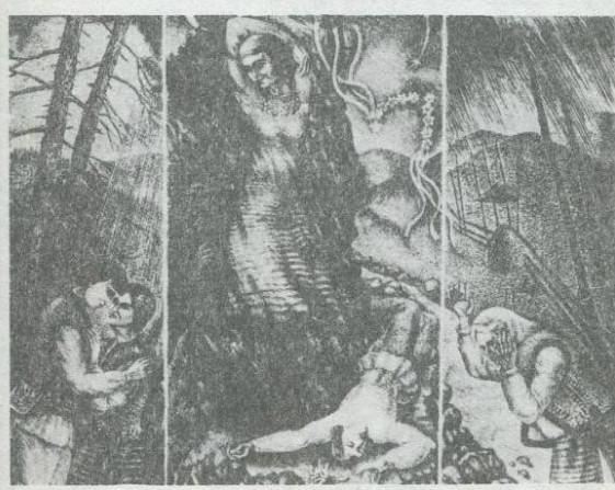 Борис Дроботюк. Легенда про Прут. Літографія. 1985