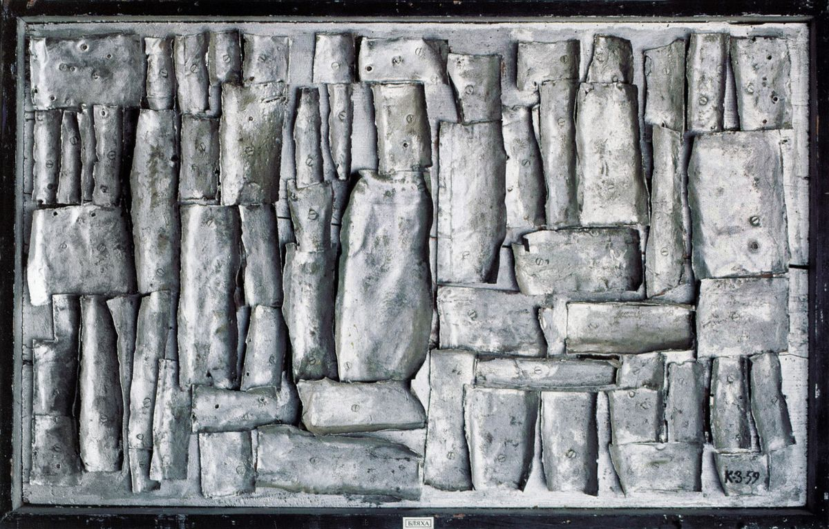 Карло Звіринський. Бляха, 1959