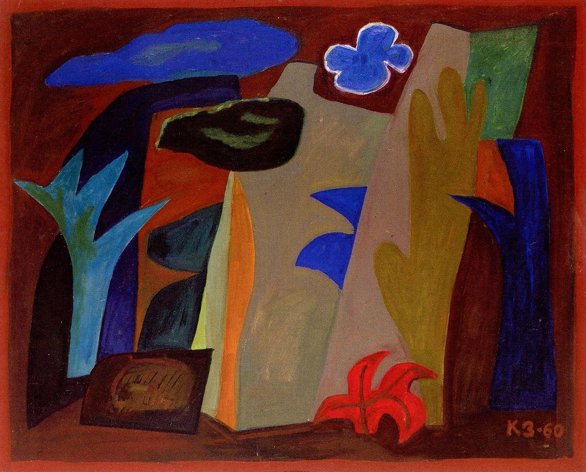 Карло Звіринський. Пейзаж #2, 1960