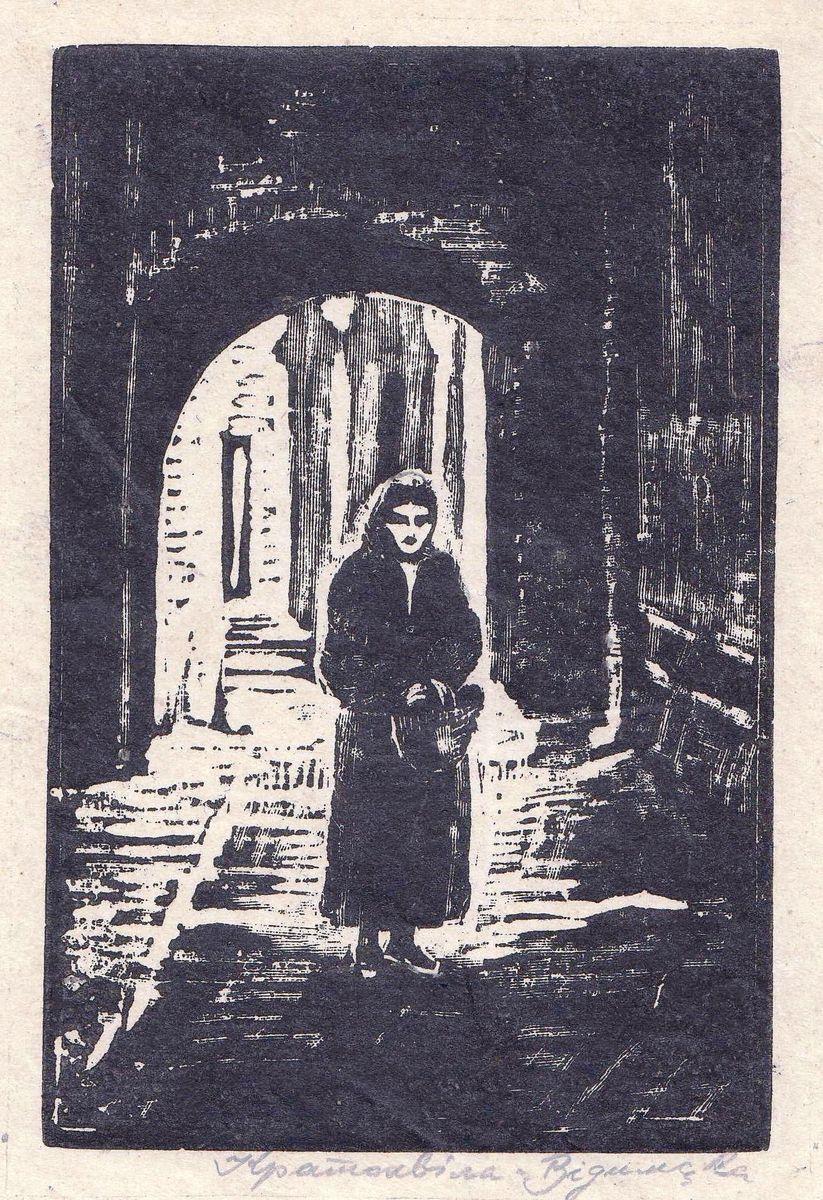 Юзефа Кратохвиля-Відимська. Дiвчина. 1930-1932 (10х15)