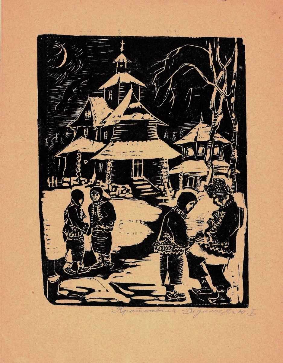 Юзефа Кратохвиля-Відимська. Зима в Ворохтi. Лiнорит. 1938 (19х14)