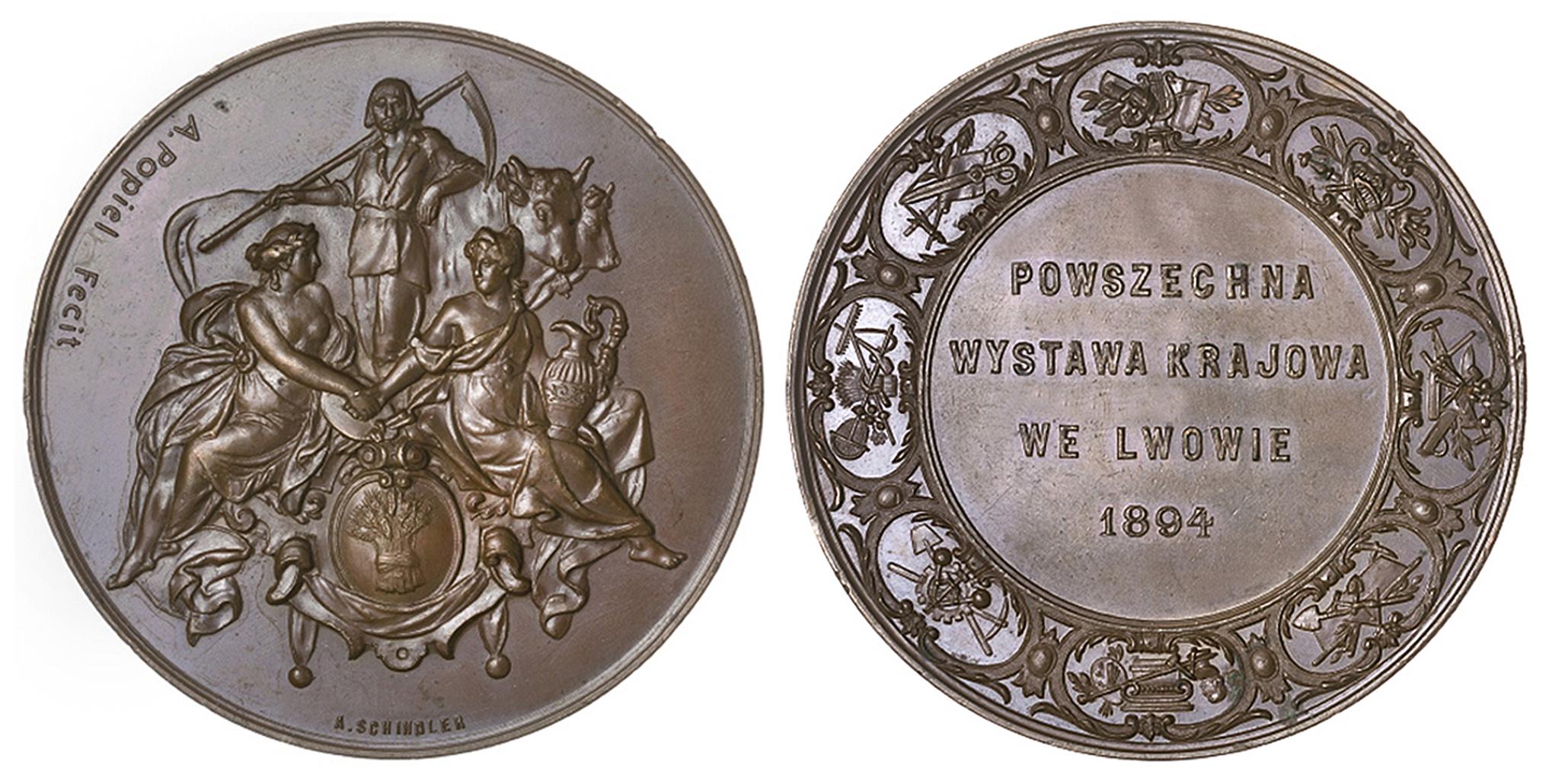 Антон Суліма-Попель. Виставка у Львові, 1894; бронза; NMW