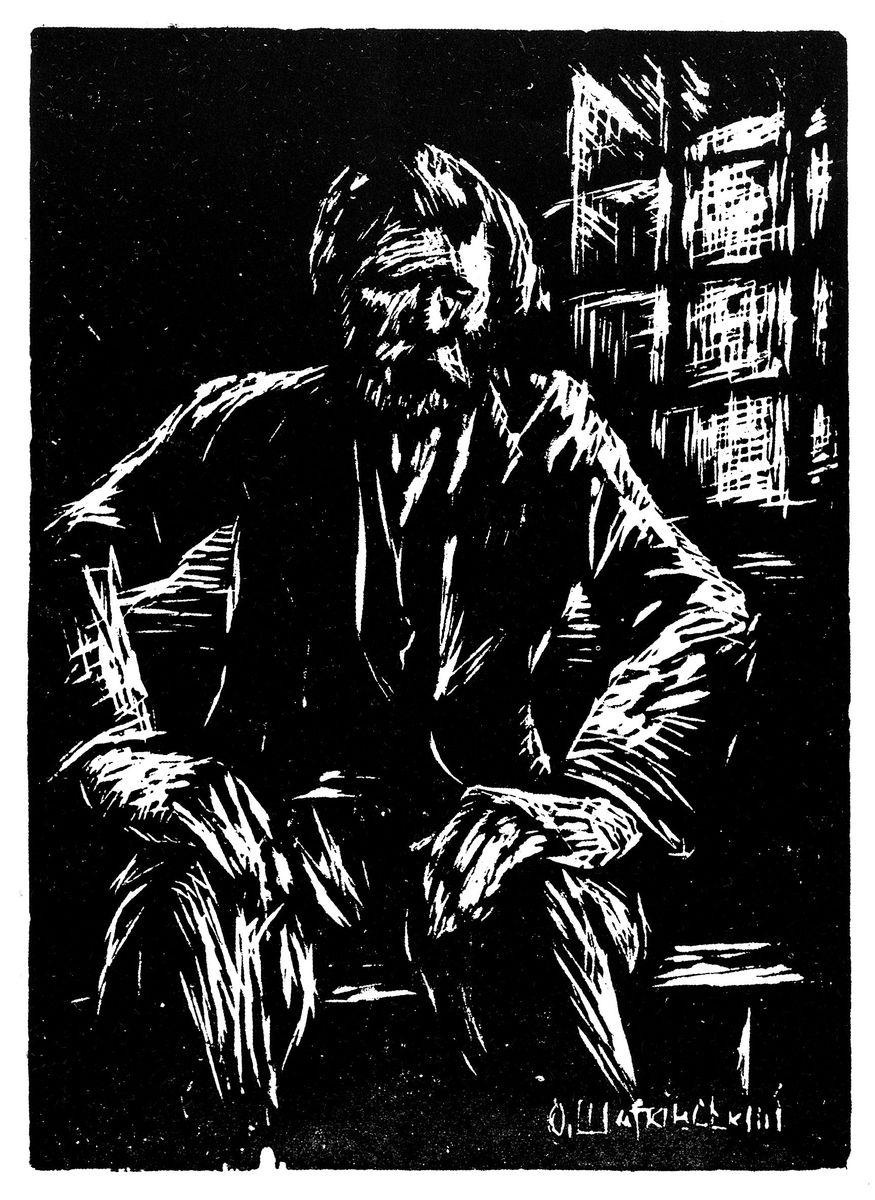 Олекса Шатківський. Арештований, 1940-ві, лінорит