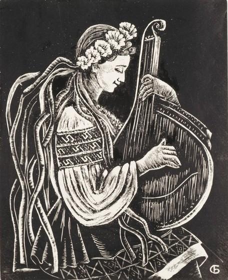 Стефанія Ґебус-Баранецька