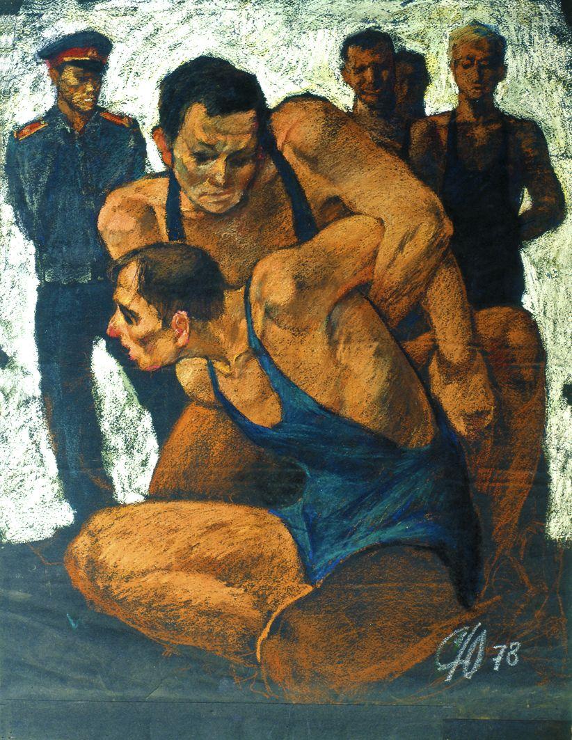 Юрій Скандаков. Борці, 1978