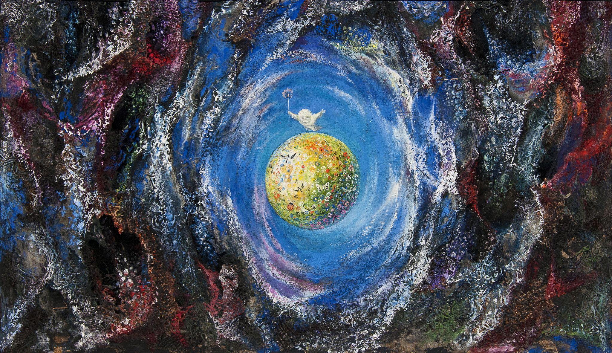 Євген Лисик. Завіса Сотворення світу, 1976