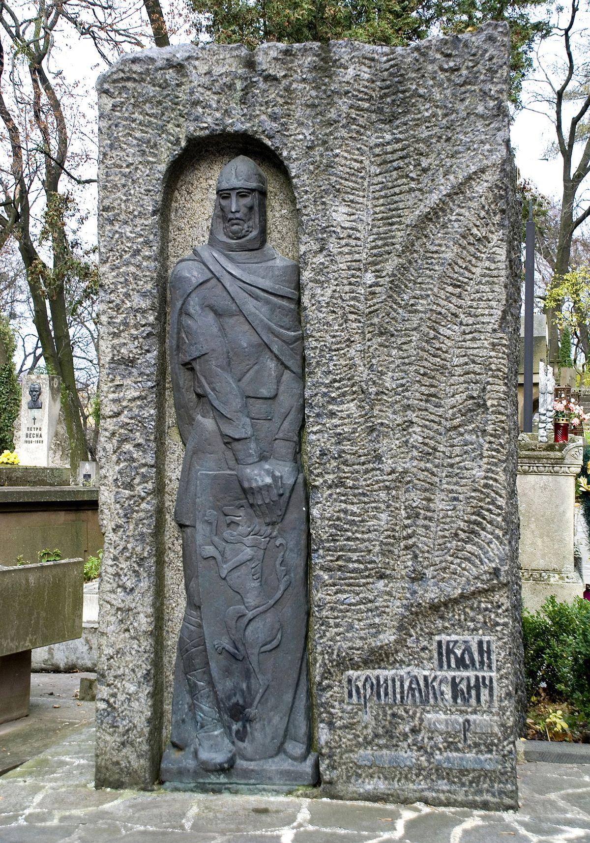 Теодозія Бриж. Пам'ятник Крип'якевичу, 1986, бронза