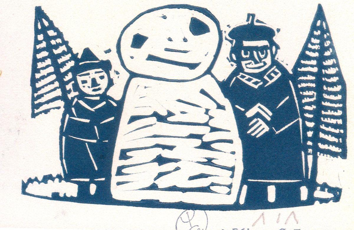 Конкурс різдвяно-новорічної листівки (пам'яті Леопольда Левицького )