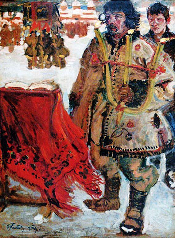 Фредерік Паутч. Свято Йордана, 1909
