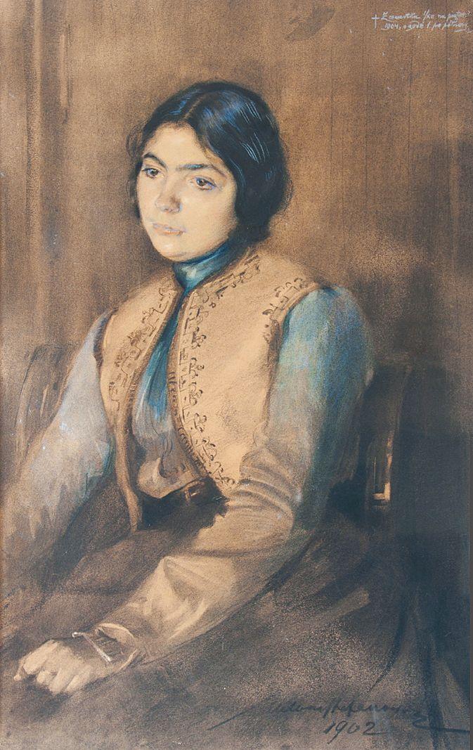 Антоні Стефанович. Портрет молодої жінки, 1902