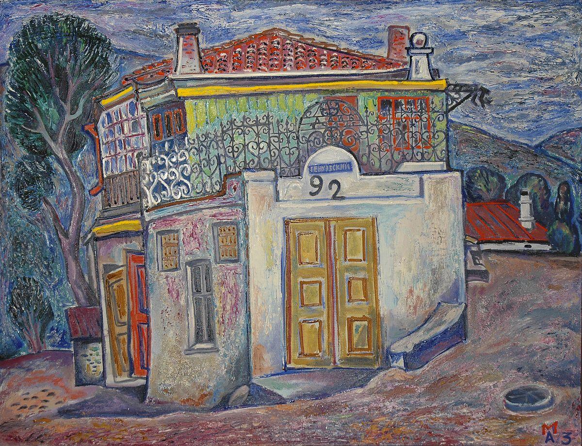 Микола Андрущенко. Старий будинок Алушта, 1973