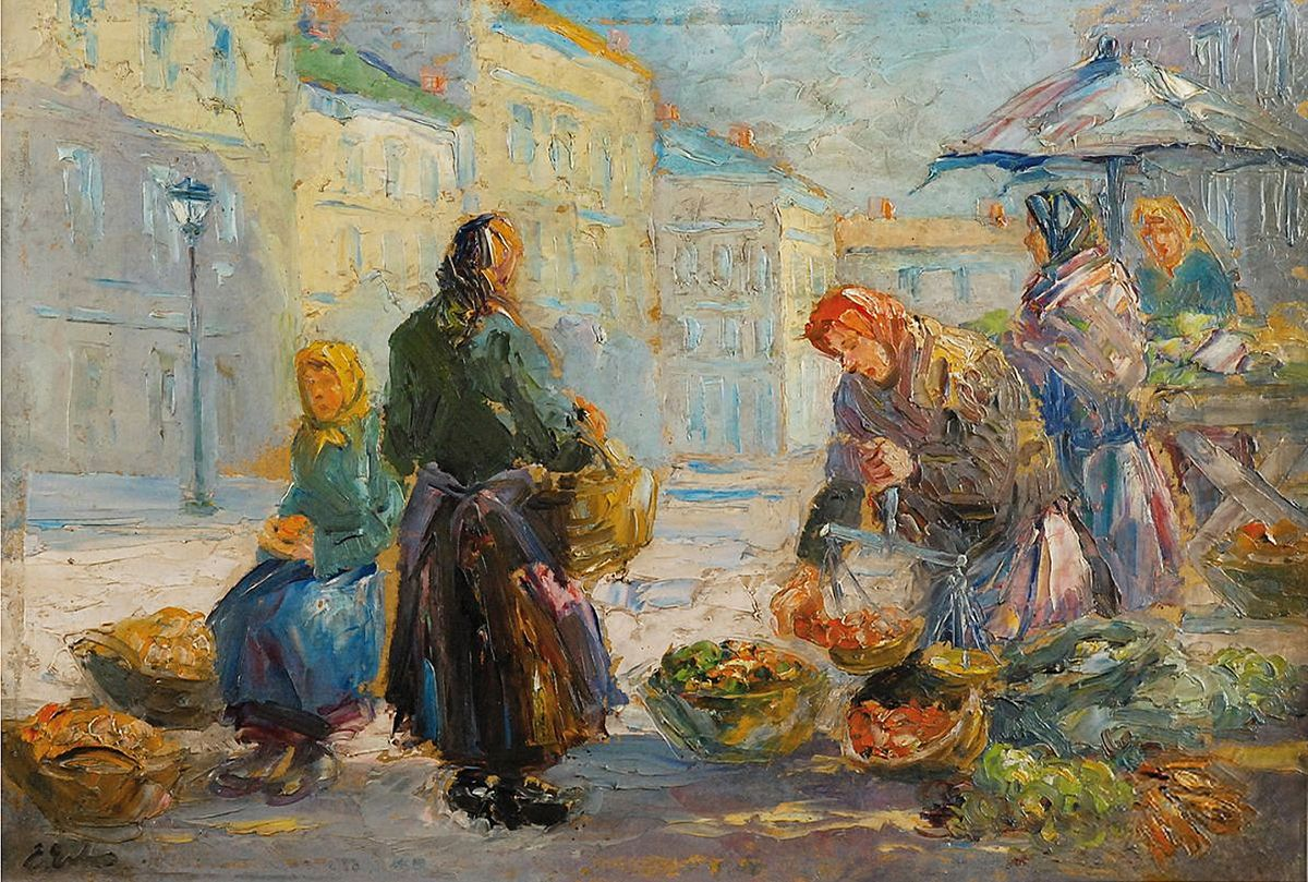 Ерно Ерб. Торговки на вулиці, 1935