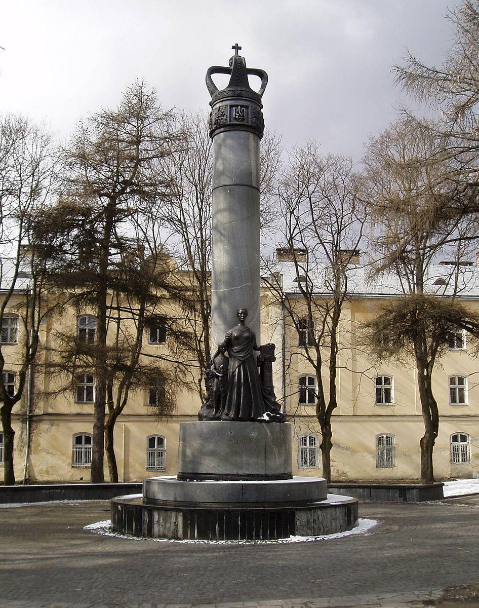 Василь Ярич. Пам'ятник Просвіті, Львів, 1997
