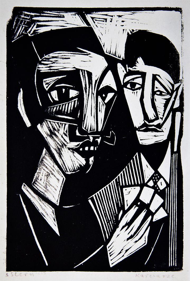 Йонаш Штерн. Картярі, 1935, дереворит