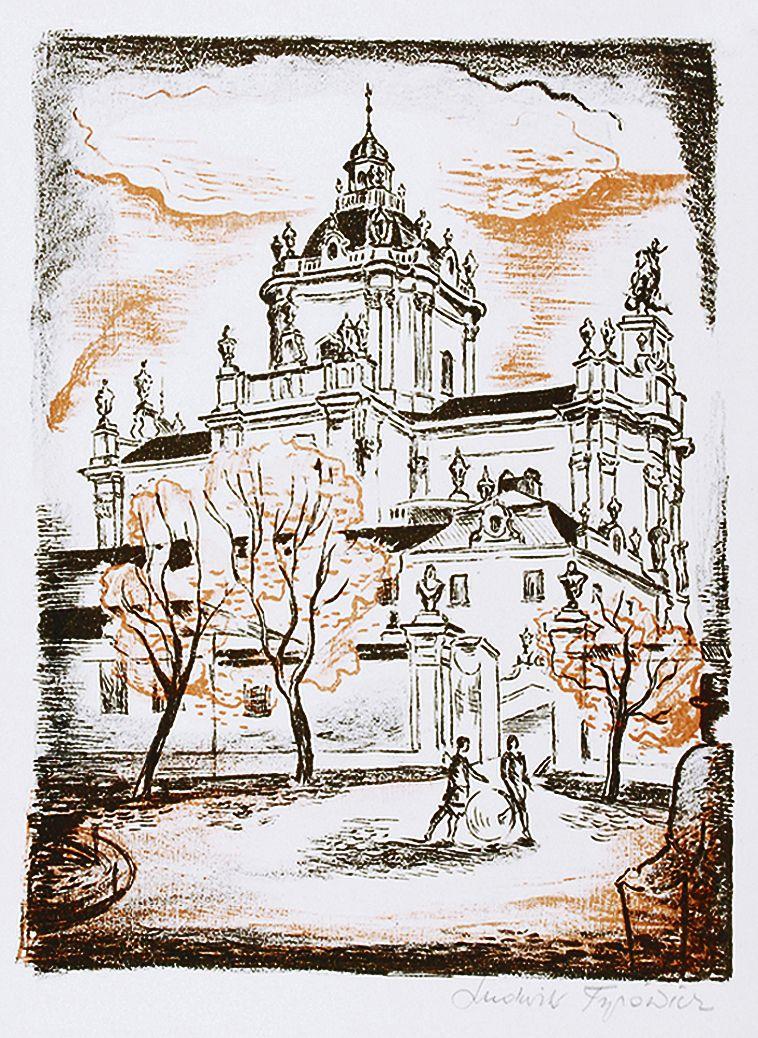 Людвік Тирович. Чудовий Львів, собор св Юра, 1932, літографія