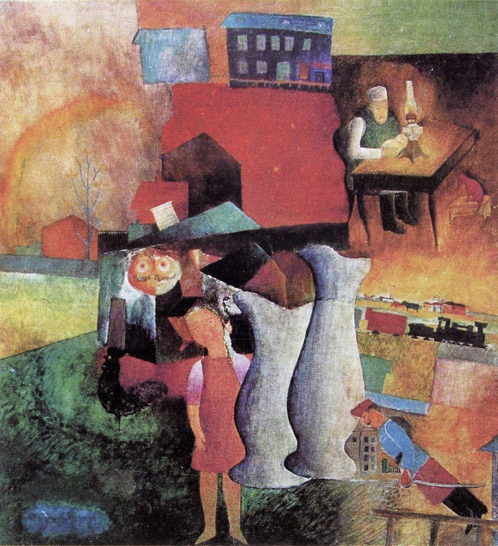 Генріх Штренг (Марк Влодарський). Спогади про дитинство, 1924 х,м NMW