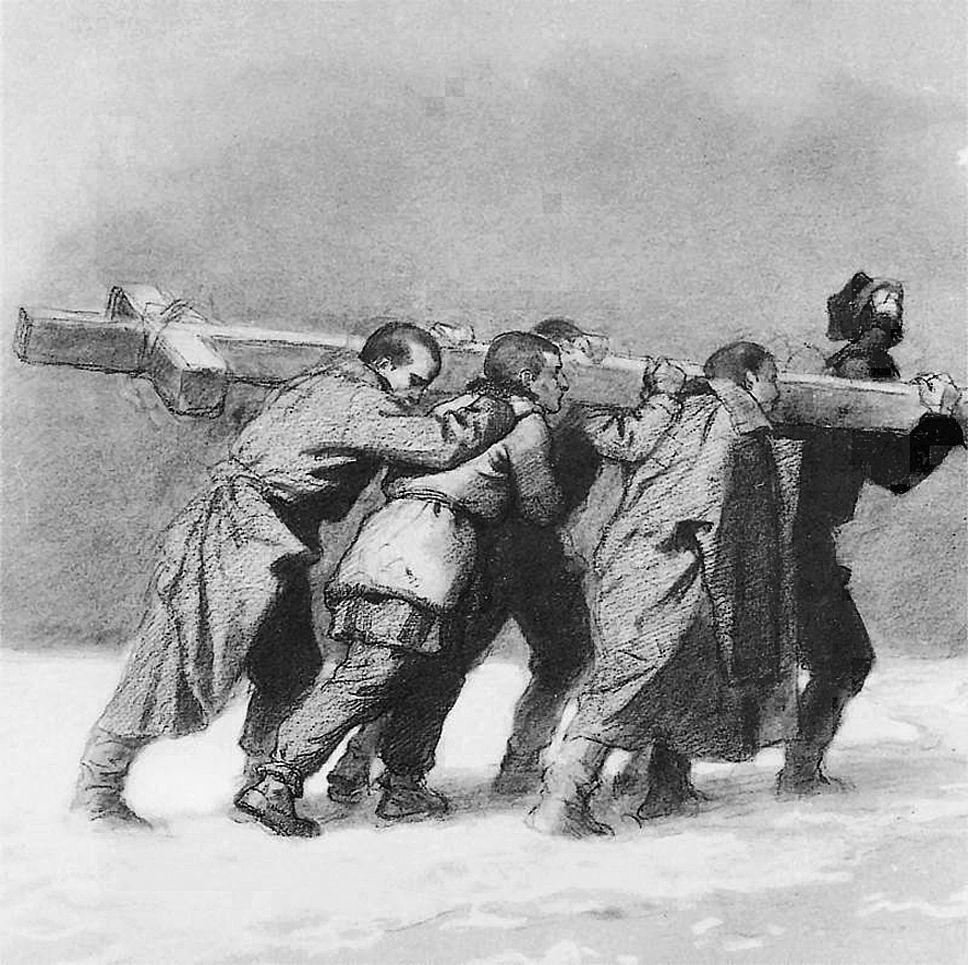 Артур Ґроттґер. З хрестом по снігу, 1867