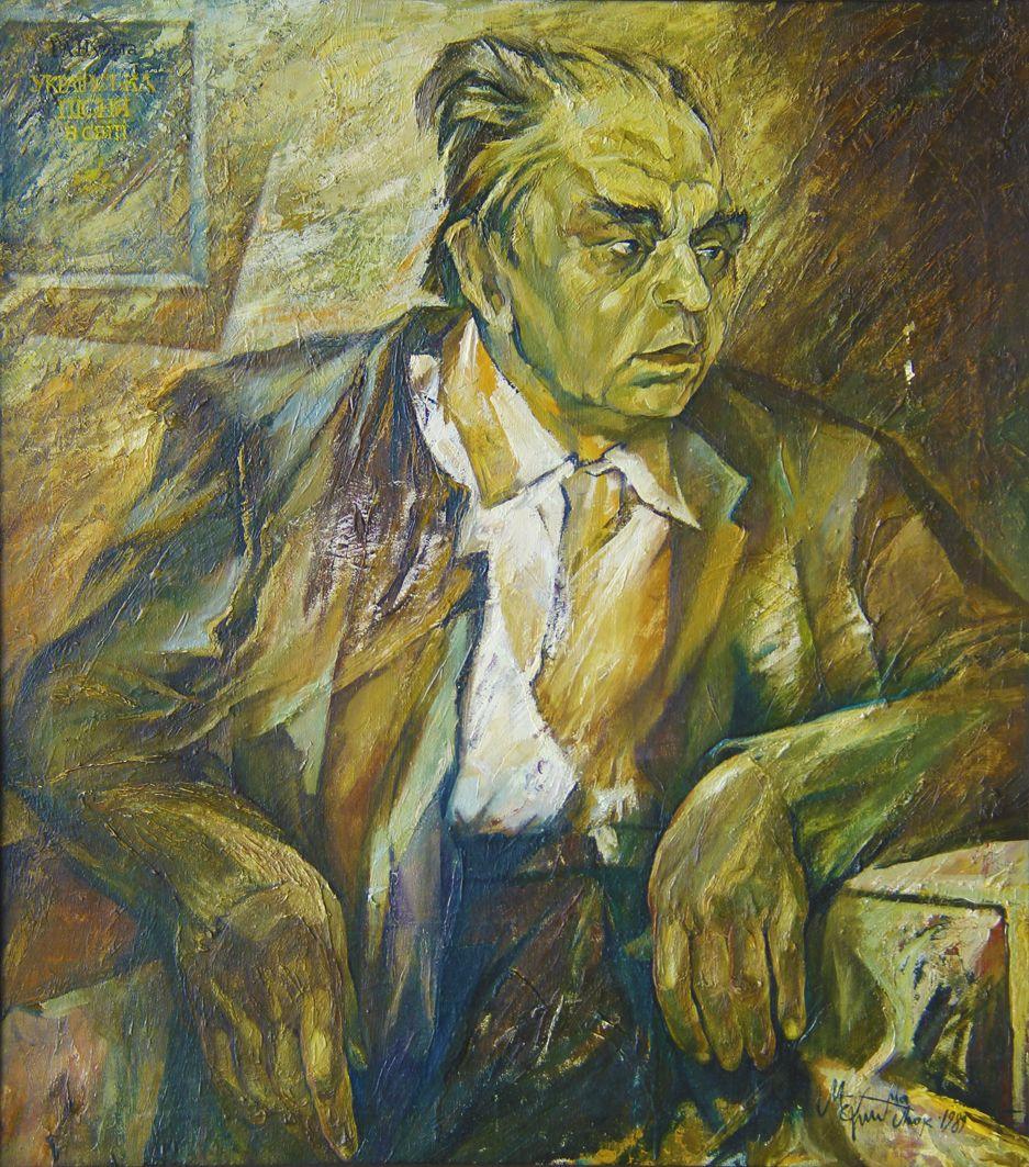 Микола Грималюк. Критик Григорій Нудьга, 1989