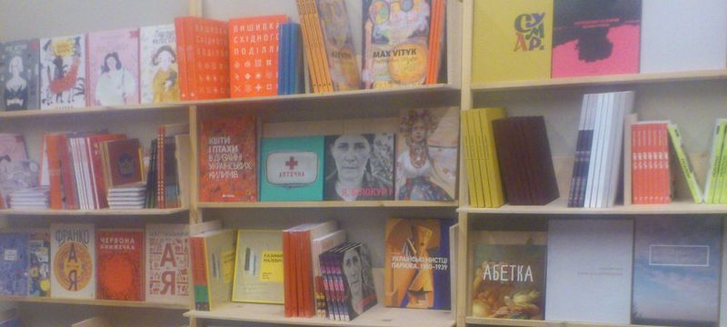 Українська візуальна книга (УВК)