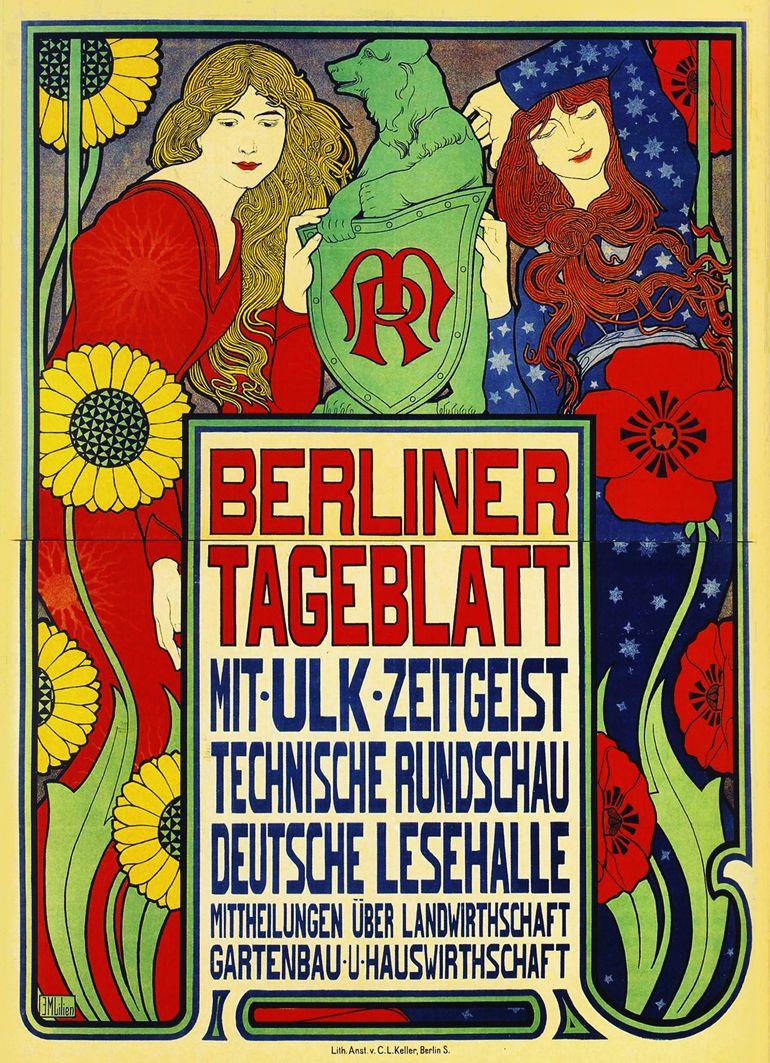 Ефраїм Моше Лілієн. Плакат, 1899, літографія