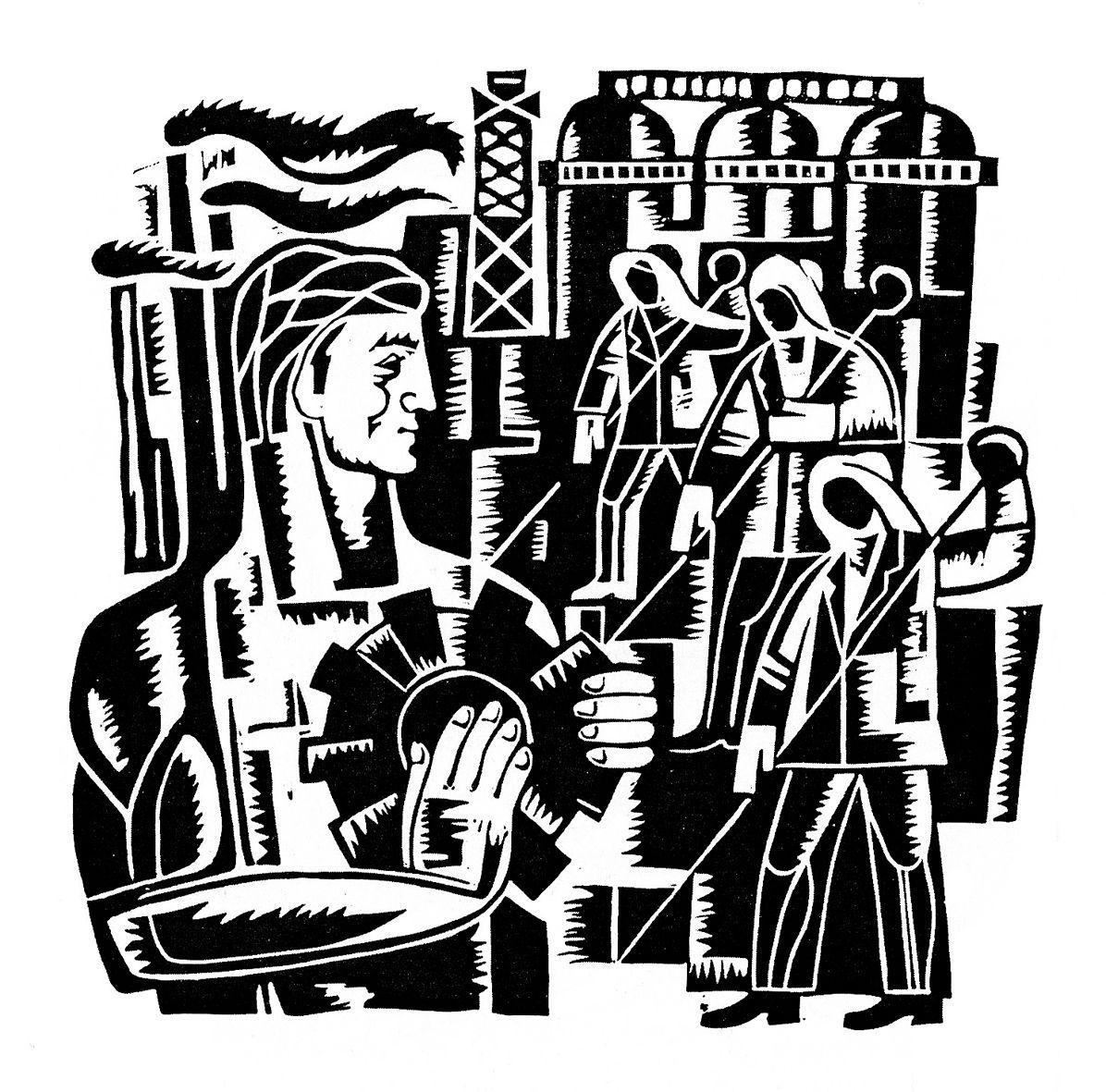 Мирон Яців. Індустрія, 1973, лінорит 37-37