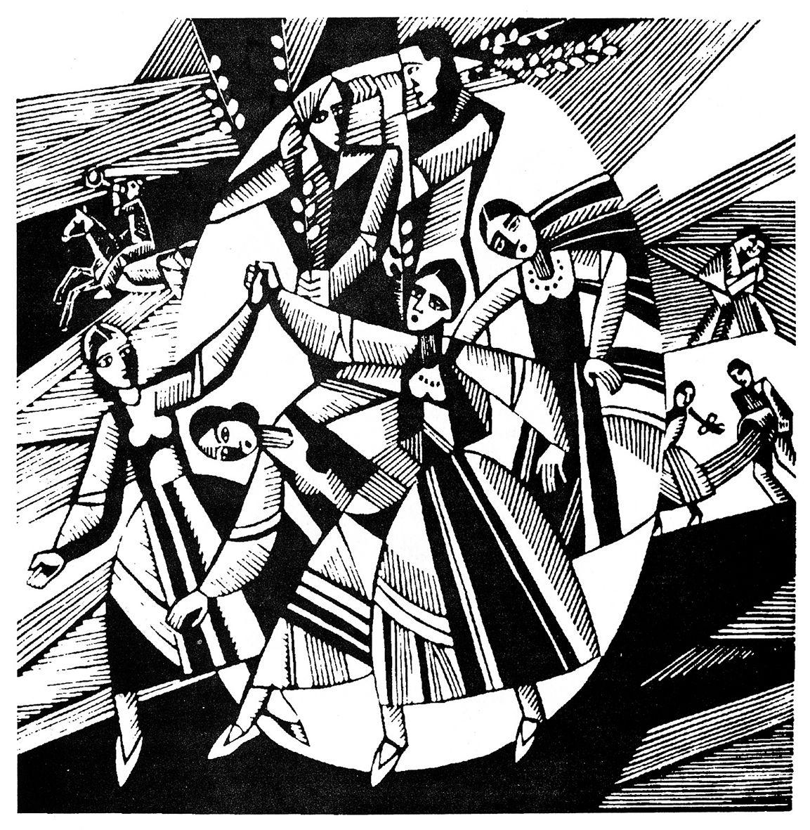 Мирон Яців. Веснянки, 1987, лінорит, 30-30
